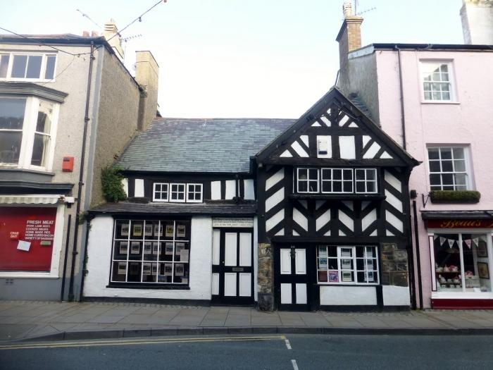 Один из самых старых домов города