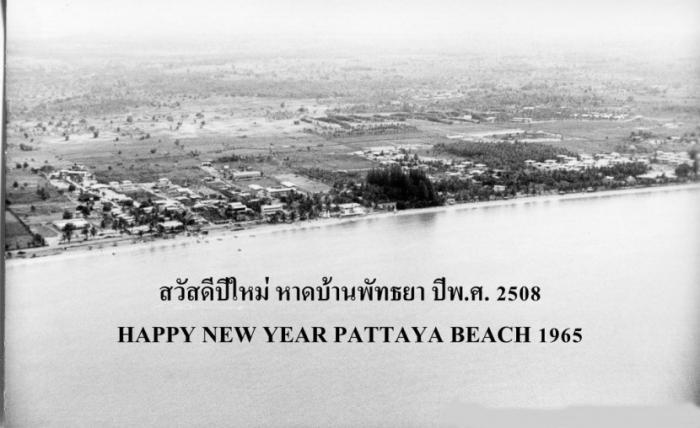 Общий вид Паттаи в 1965