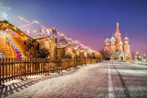 Поездка на Рождество в Москву