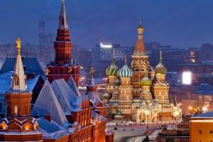 Как спланировать отдых в Москве?